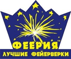 продукция ТМ Феерия